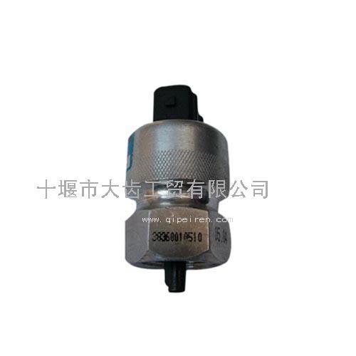 电子里程表传感器总成价格,3836n 010价格,十堰市大齿工贸有限公高清图片